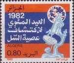 [The 100th Anniversary of the Discovery of Tubercle Bacillus, type TC]