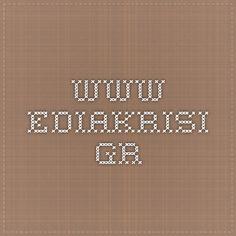 www.ediakrisi.gr Coding, Programming