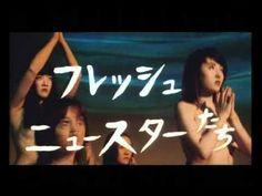 #Video #Movie #Trailer Jigoku (1999) - Trailer - Trailer Video: Trailer: Jigoku (1999) A frenzied cult classic by Teruo Ishii, the…