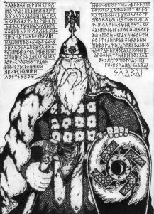 - slavic God of warriors, battles and the thunder of the ancient Slavs. Russian Mythology, Mythology Books, Slavic Tattoo, Russian Culture, Nordic Tattoo, Anglo Saxon, Gods And Goddesses, Archetypes, Borneo