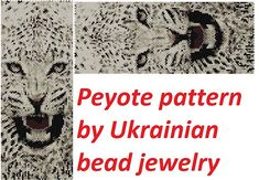 Pattern Beaded Jewelry peyote pattern peyote stitch animal pattern wide cuff animal print leo pattern cat pattern delica peyote leopard skin