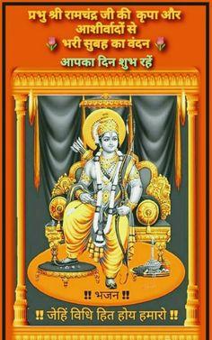 Jay Shri Ram, Lord Sri Rama, Hanuman Wallpaper, Hindus, Ganesh, Mythology, Bali, Comic Books, Comic Strips