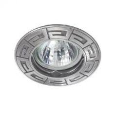 KANLUX bodové podhľadové svietidlo nastavitené RODOS CT - DS09-SN