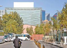 美國駐北京大使館建築物屋頂上設有神祕裝置「白盒子」。(CFP)