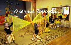"""Танец """"Осенние дорожки"""" (Видео Валерии Вержаковой)"""