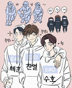 Sehun, Chanyeol, and Suho Chanyeol, Exo Sing For You, Exo Anime, Exo Fan Art, Kim Minseok, Xiuchen, Kpop Drawings, Kpop Exo, Kpop Fanart