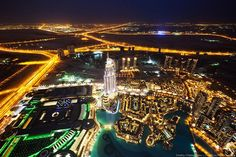 Вечерний Дубаи