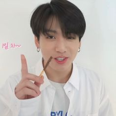 Image shared by 𝐠𝐫𝐚𝐬𝐬. Find images and videos about bts, jungkook and lq on We Heart It - the app to get lost in what you love. Namjoon, Taehyung, Kookie Bts, Jungkook Abs, Foto Jungkook, Hoseok, Jung So Min, Jikook, Kpop