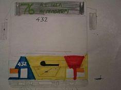 432 #saracakis #volvo Volvo