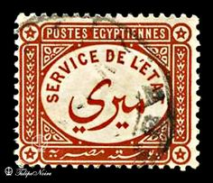 Official Stamp - 1893