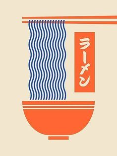 'Ramen Japanese Food Tonkotsu Noodle Bowl - Cream' Photographic Print by ivankrp. 'Ramen Japanese Food Tonkotsu Noodle Bowl - Cream' Photographic Print by ivankrpan Millions of unique designs by independent artists. Find your thing. Food Graphic Design, Graphic Design Pattern, Graphic Design Layouts, Graphic Design Typography, Graphic Design Inspiration, Web Design, Brochure Design, Minimalist Design Poster, What Is Graphic Design