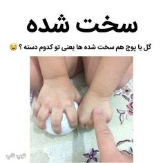 Cute Funny Baby Videos, Some Funny Videos, Cute Funny Babies, Some Funny Jokes, Cute Couple Videos, Funny Video Memes, Funny Texts, Stupid Funny, Funny Films