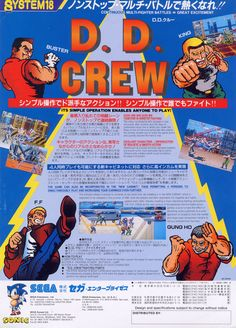 A four-player beat-em-up. Save the city from the Evil Gang who are hell-bent on blowing up large sections of the city. Video Game Development, Software Development, Game Boy, Sega Genesis, Make A Flyer, Archive Video, Beat Em Up, Gung Ho, Mario