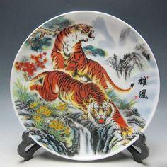 China Rare Famille Rose porcelana plato pintado a mano Tiger w Qianlong marcos NR(China (Mainland))