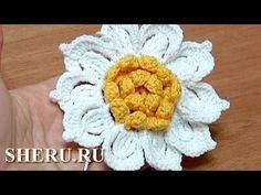 Crochet Spiral Petal Flower Урок 23 Как связать Цветок со спиральками в лепестках - YouTube