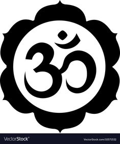 Om or Aum sign in mandala round shape isolated Vector Image , Rose Apple Tree, Apple Tree Flowers, Apple Roses, Leaves Vector, Vector Flowers, Aum Sign, Free Vector Images, Vector Free, Cliparts Free