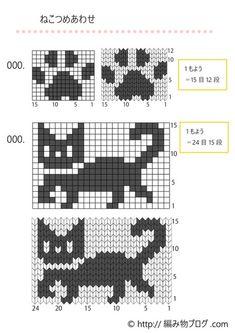 Tapestry Crochet Patterns, Fair Isle Knitting Patterns, Knitting Charts, Knitting Stitches, Knitting Patterns Free, Beaded Cross Stitch, Cross Stitch Embroidery, Cross Stitch Patterns, Gato Crochet