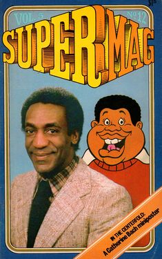 SuperMag – The Bill Cosby Issue – Retro Hound Catherine Bach, The Cosby Show, Bill Cosby, Magazines For Kids, Kids Tv, Kids Shows, Prison, The Man, Pop Culture