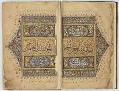 Volume Containing Five Surahs of the Qur'an Iran, probably Shiraz 1336–54 AD ink, gold and opaque watercolour on paper; 16th-century Safavid gilt leather binding with paper onlay main text copied in thulth, naskh and Kufic scripts, incidentals in Kufic script; 6 lines to the page 75 folios; 21.9 x 14.3cm Khalili Collections