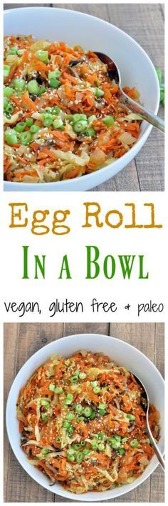Vegan Egg Roll in a bowl. All the goodness from the inside of the egg roll, but without the fried wrappers! Vegan, gluten free and paleo.