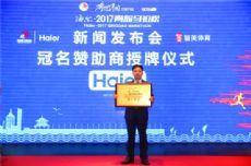 Qingdao Marathon to hit coastal streets in November