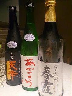 秋田のお酒♡らぶ