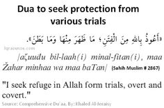 islam on Dua to seek protection from various trials Sponsor a poor child learn… Islamic Prayer, Islamic Teachings, Islamic Dua, Beautiful Dua, Beautiful Prayers, Quran Arabic, Islam Quran, Islamic Inspirational Quotes, Islamic Quotes