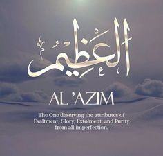99 Names of Allah with meanings in English & Arabic. Allah has beautiful ninety nine names (Asma Ul Husna) that describe HIS attributes. Allah God, Allah Islam, Islam Quran, Quran Quotes Love, Islamic Love Quotes, Islamic Inspirational Quotes, Hadith, Alhamdulillah, I Miss You Cute