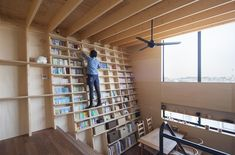 Bookshelf House / Shinsuke Fujii Architects, © Tsukui Teruaki