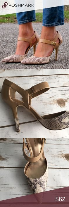 "Gorgeous BCBG heels Never worn! Absolutely gorgeous.  4"" heel BCBGeneration Shoes Heels"
