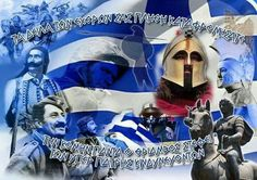 Hellas through the ages Greek Beauty, Ww2, Empire, Army, History, Counting, Revolution, Hair Style, Pride