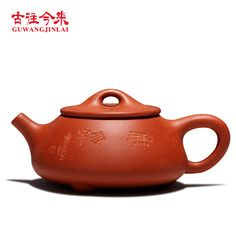 Cheap Tea Infusers on Sale at Bargain Price, Buy Quality Tea Infusers from China Tea Infusers Suppliers at Aliexpress.com:1,Style:Gift Box 2,Number of Users:4 3,Color:Sky Blue, Light Yellow 4,Classification:Gooseneck Spout Kettle 5,Brand Name:China Yixing