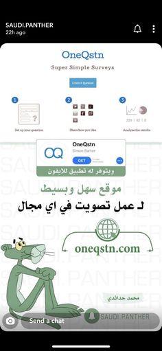 Teachers Uk, Word Drawings, Bts Wallpaper Lyrics, Learning Websites, English Language Learning, English Class, Inspirational Books, Arabic Words, Diy Arts And Crafts