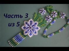 "Beaded earrings ""Night and Day"". Part 2 of Beadwork. Beading Techniques, Beading Tutorials, Beading Patterns, Seed Bead Flowers, Beaded Flowers, Beaded Earrings, Beaded Jewelry, Bead Storage, Native American Beadwork"