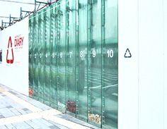 2007.06 デザイナーと設計本部社員がコラボレートした仮囲いプロジェクトのサイトがオープン│de'-TAISEI DESIGN