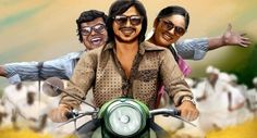 Watch Mundaasupatti Teaser featuring Vishnu Vishal and Nandita.