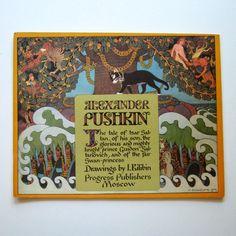 Vintage Alexander Pushkin Book - 1970's - Children's book, Tsar Saltan, Swan Princess, Illustrations, Russian, Collector's item, Rare by VintageVoyce on Etsy