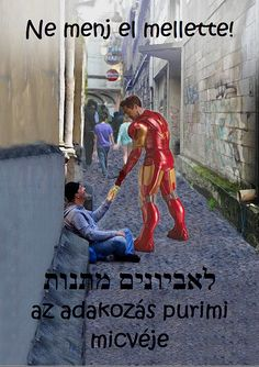 Poster for purim