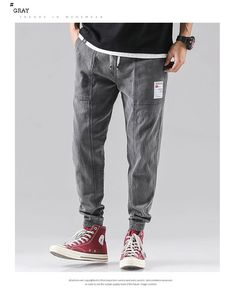 Slim Joggers, Sweatpants, Hip Hop Fashion, Fashion Men, Casual Jeans, Ripped Jeans, Cool Stuff, Sneakers, Style