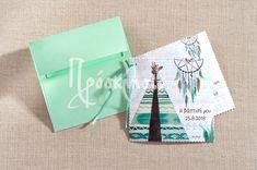 Προσκλητήρια γάμου με αρωματικά χαρτιά και ιδιαίτερες υφές! #prosklitiria #baptisi #vaftisi #proskliseis #prosklisis #wedding #invitations