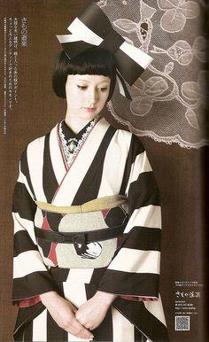Kimono-hime issue 9. Fashion shoot page 51 | by Satomi Grim