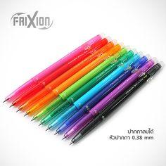 Pilot Frixion Slim Pen 0.38  Erasable pen