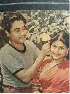 Throw back photo of Kishore da Bollywood Photos, Bollywood Stars, Indian Celebrities, Beautiful Celebrities, Kishore Kumar, Indian Star, Vintage Bollywood, Indian Movies, Film Industry