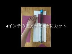 creative memories Straight trimmer inch.#2 4inch - YouTube