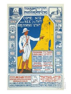 Vintage Travel Poster for Israel Art Print at Art.com