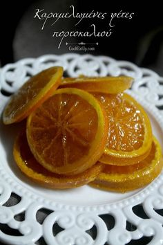 Greek Sweets, Greek Desserts, Greek Recipes, Cookbook Recipes, Cooking Recipes, Fruit Preserves, Greek Cooking, Food To Make, Food And Drink