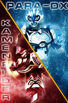 Kamen Rider Para-DX Smartphonne wallpaper 3 by phonenumber123.deviantart.com on @DeviantArt