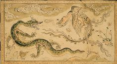 """Illustration from """"The Song of the Birds of Attar"""" showing a dragon and sigmurgh squaring off. Medieval Dragon, Medieval Art, Phoenix, Mythological Animals, Ancient Persian, Islamic Paintings, Ancient Near East, Iranian Art, Turkish Art"""