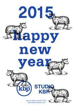 2015! HAPPY NEW YEAR! : 네이버 블로그