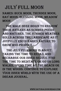 Some of the Full Moon Names for July